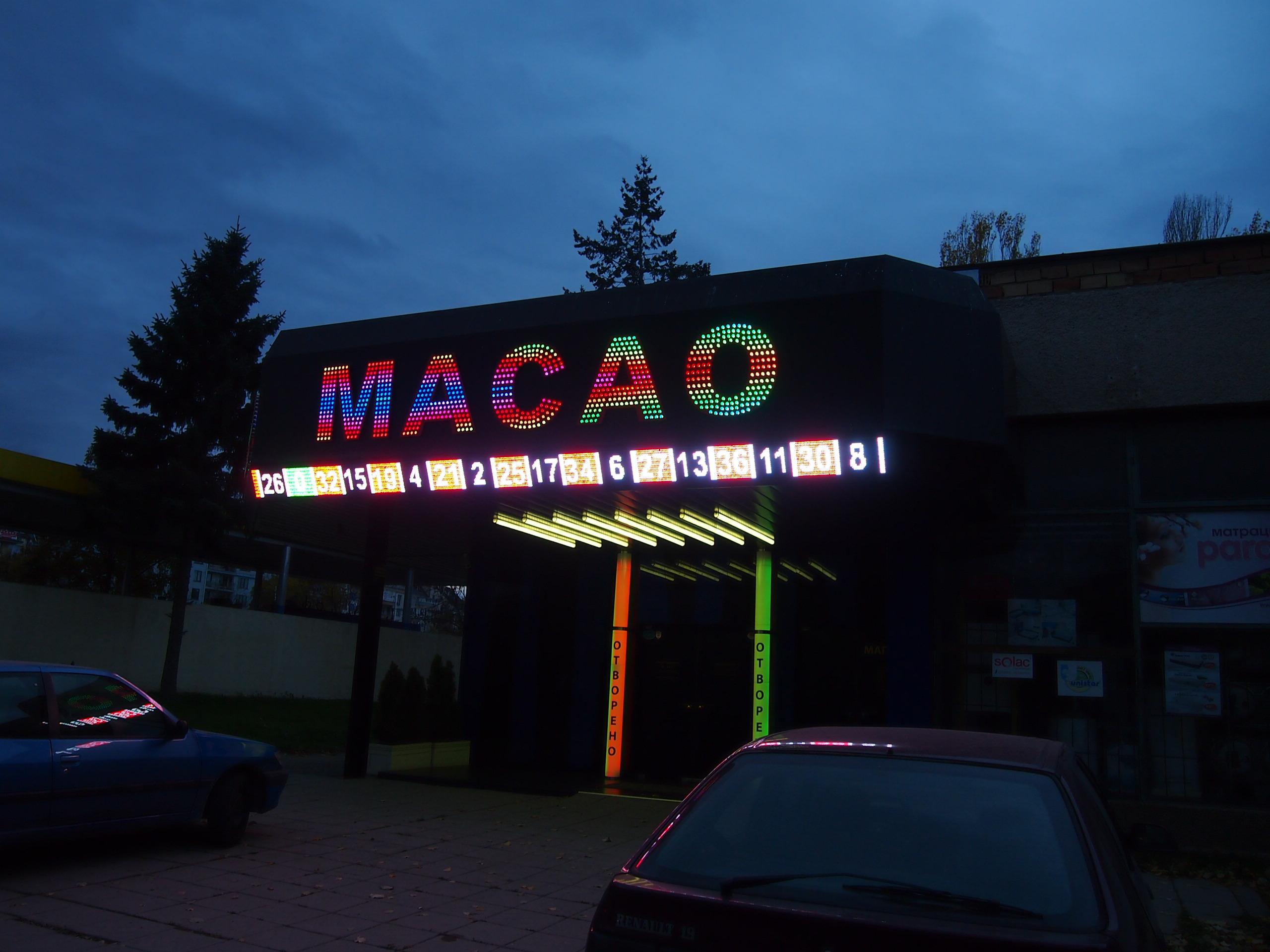 Grand Macao, гр. София