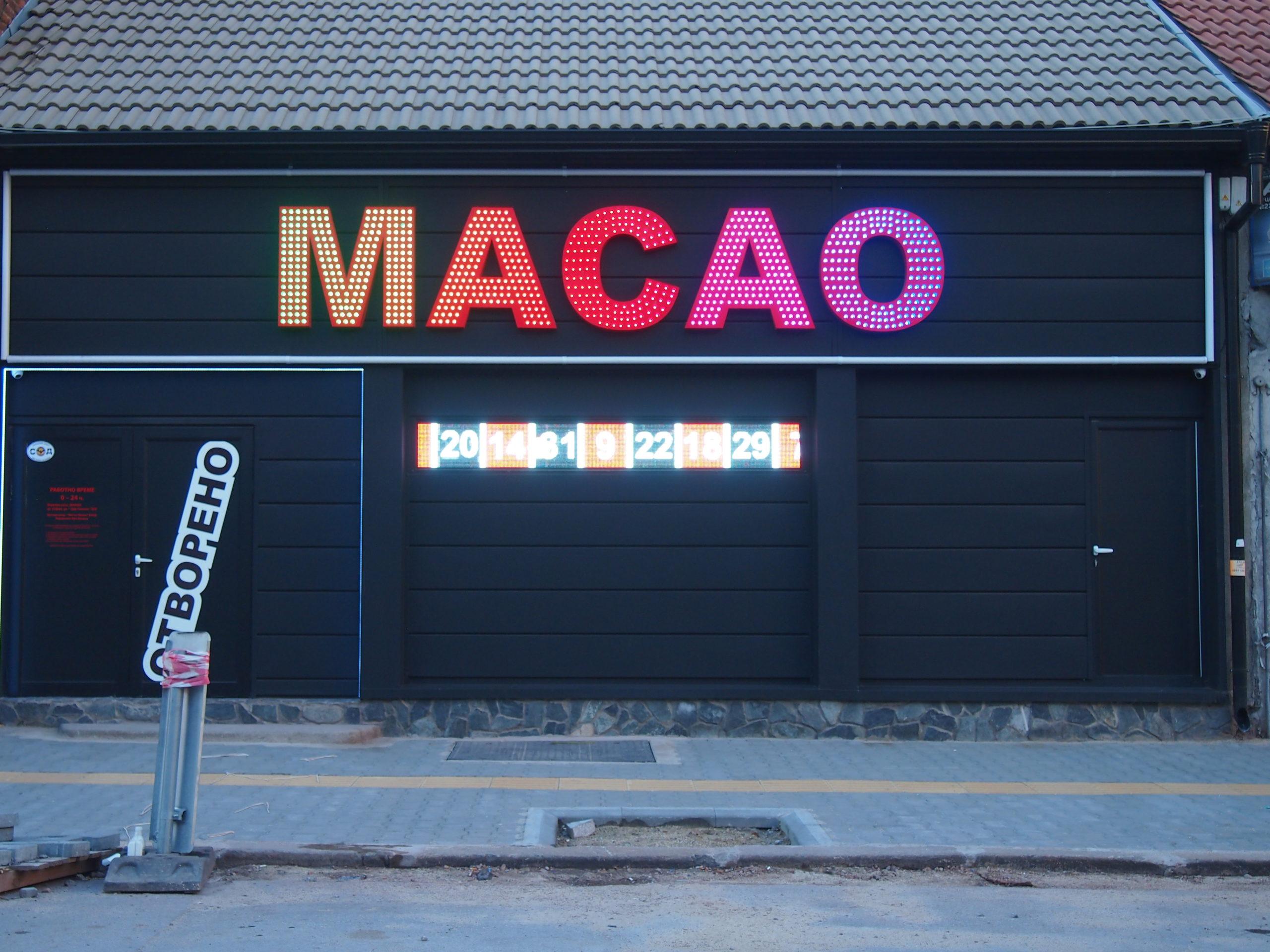 Little Macao