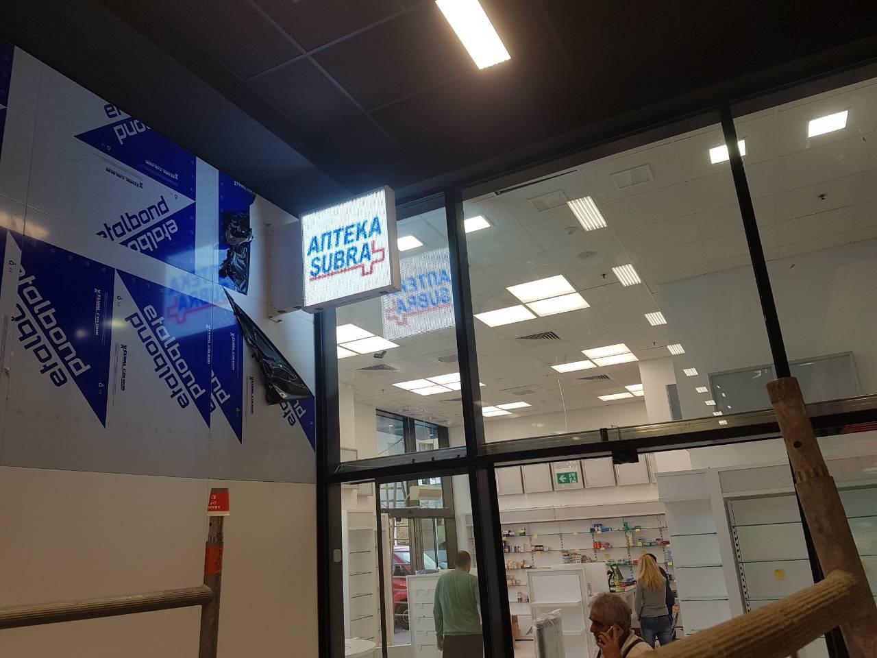 Аптеки Субра LED екрани