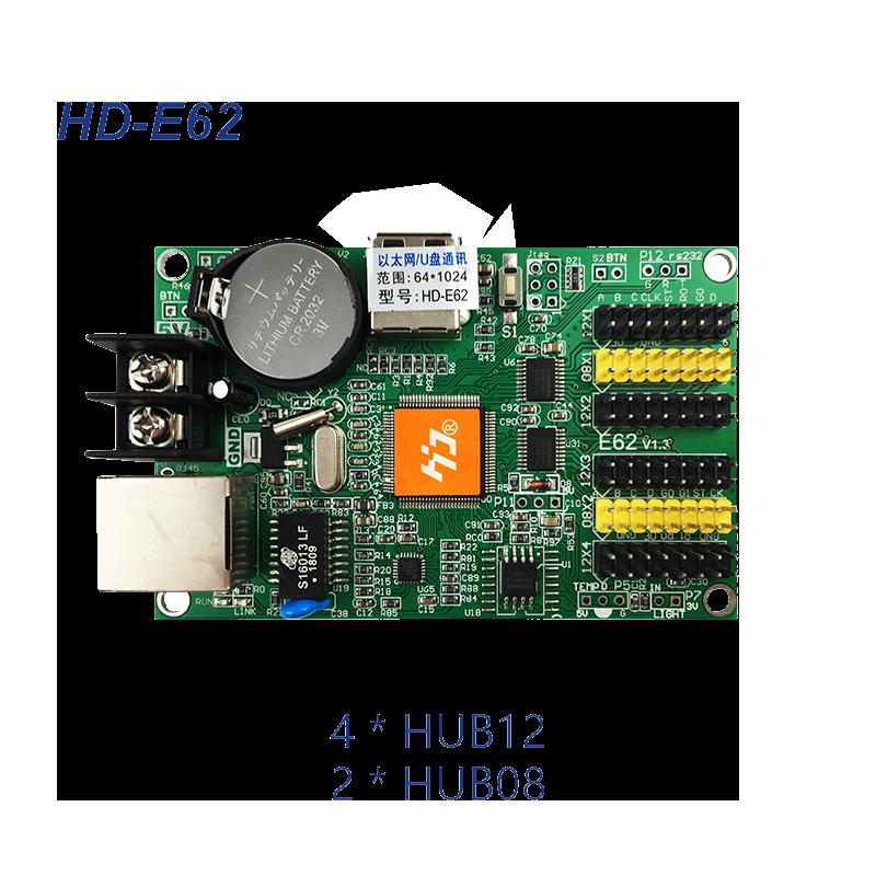 Контролер HD-E62