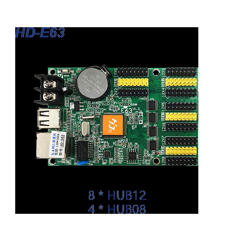 Контролер HD-E63