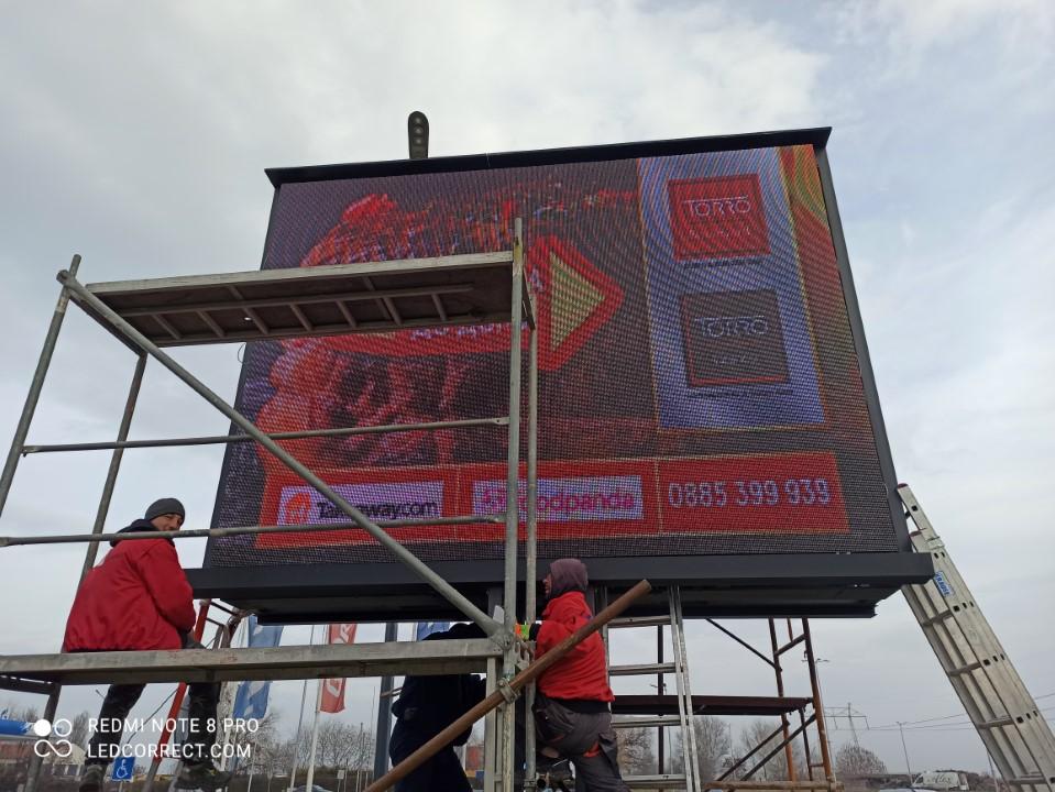 LED билборд Пловдив